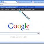 Почта в Гугле
