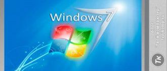 Скрытые-возможности-windows