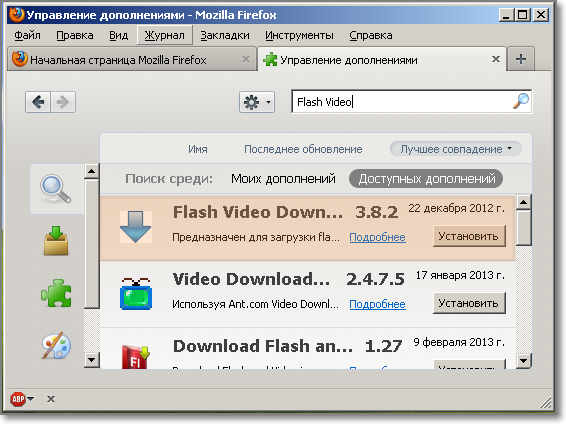 Flash Video Download