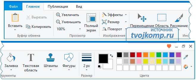 Главная панель Picpick