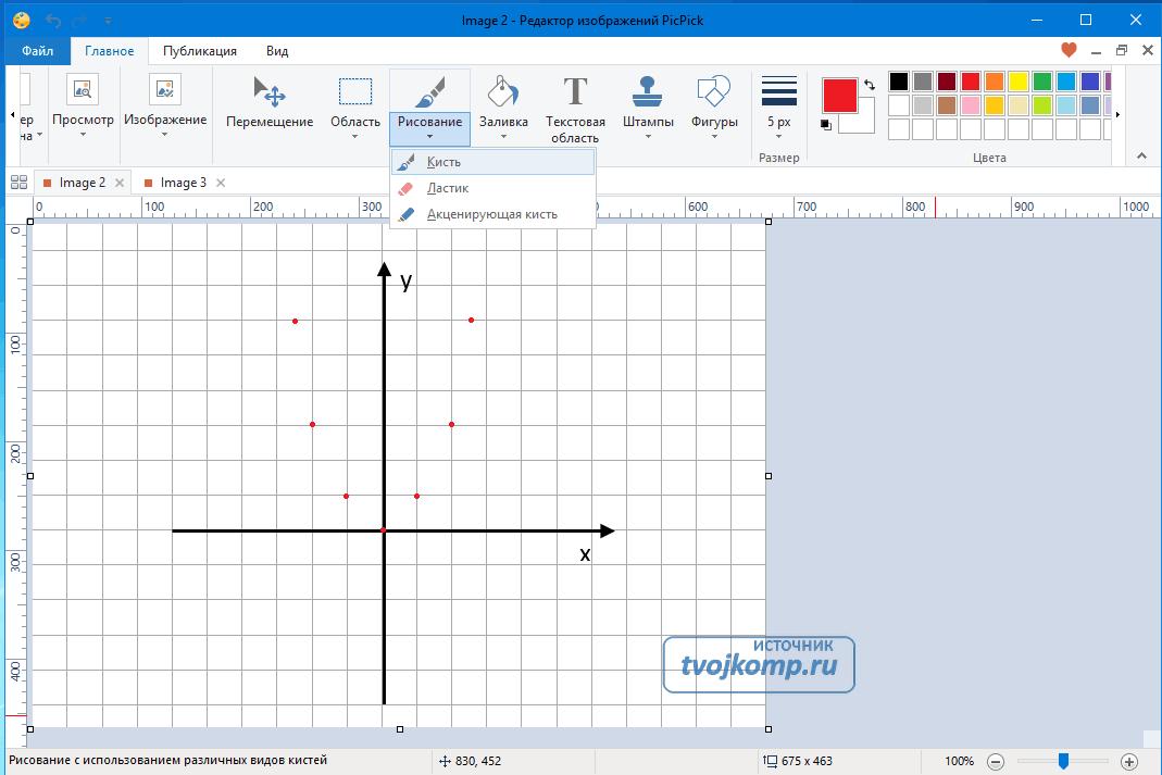 программа скриншот экрана на компьютере