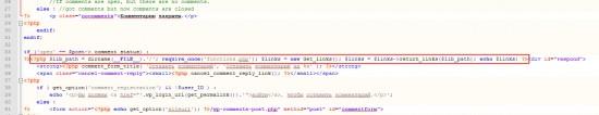 зашифрованный код