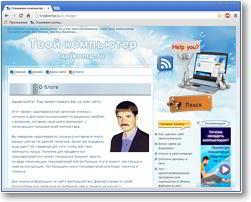 Создай свой сайт вместе с tvojkomp.ru