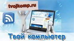 Кнопка на сайт