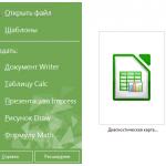 Программа для печати текста