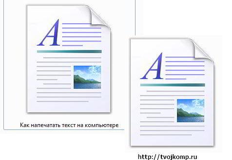 Программа печати текста