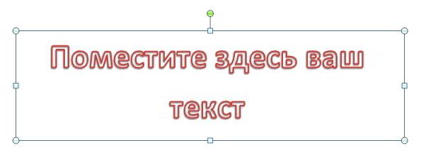 как разместить текст в ворде вертикально