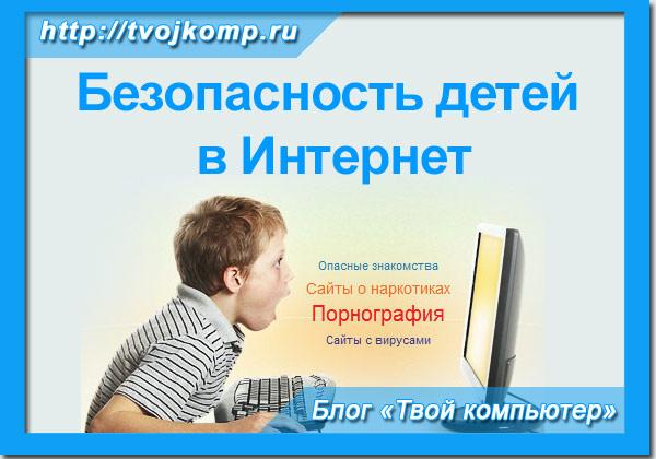 обучение работе интернету