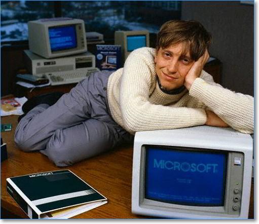 студент Билл Гейтс