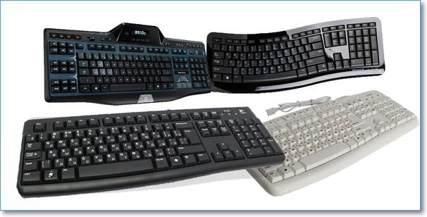 выбор клавиатуры
