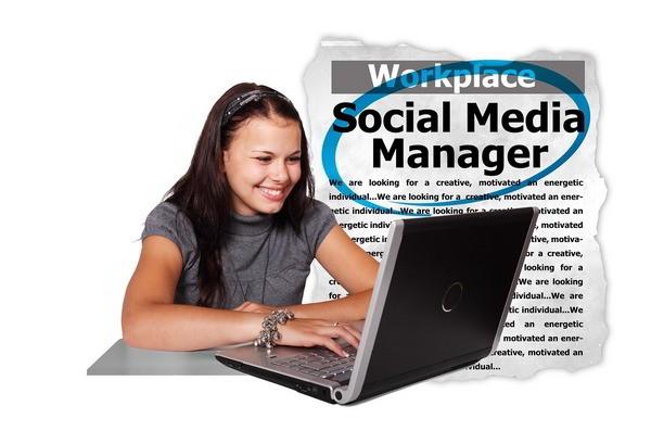 интернет профессия smm-менеджер