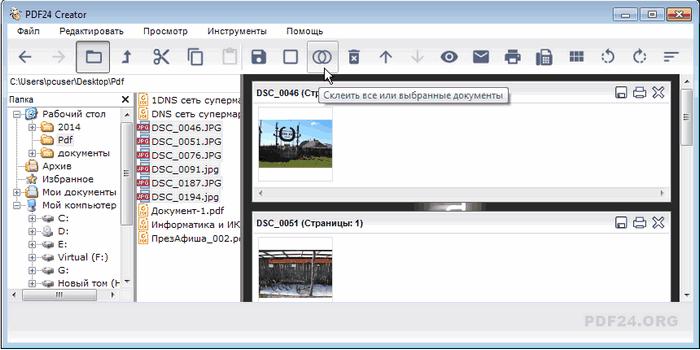 Dsc фото хостинг файлов хостинг на cs1.6 сервера офийцальный сайт
