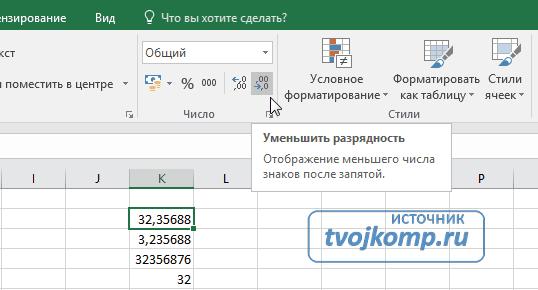 неправильное округление числа