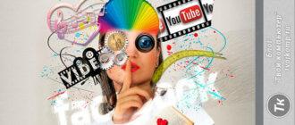 сайты социальных сетей самые лучшие и популярные