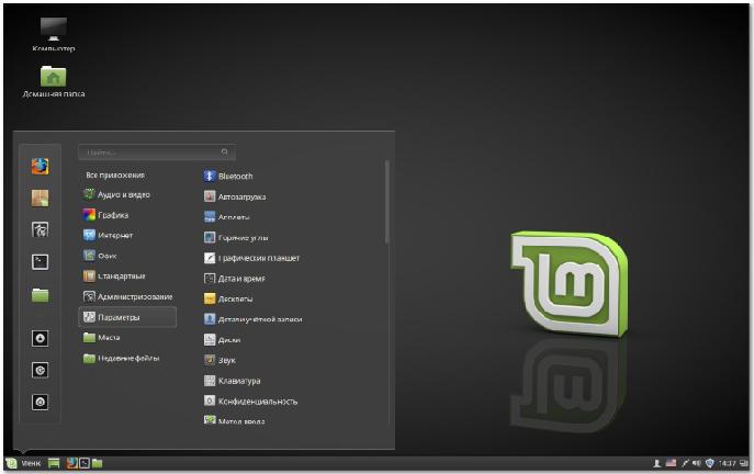 линукс для слабого ноутбука