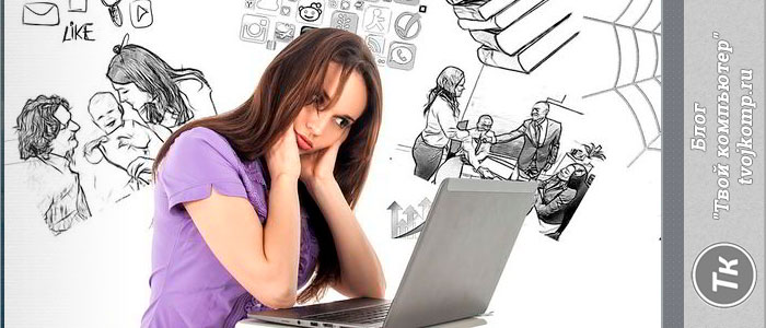 влияние компьютера на психику детей