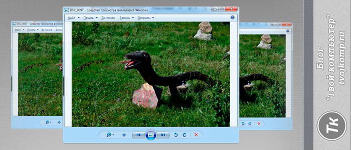 как уменьшить размер фото