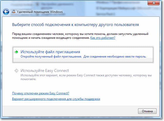 файл приглашения