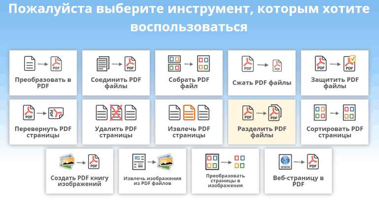 Работа онлайн с файлом pdf тренды биткоина